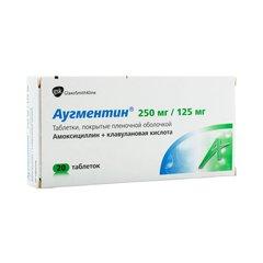 Аугментин - фото упаковки