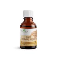 Масло косметическое Зародышей пшеницы «Мирролла»®