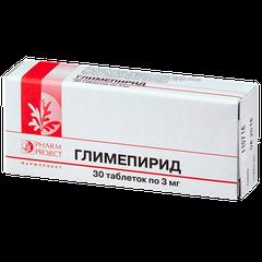 Глимепирид - фото упаковки