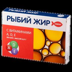 PL Рыбий жир с витаминами А, Д, Е