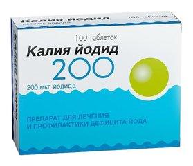 Калия йодид - фото упаковки