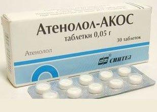 Атенолол-АКОС - фото упаковки
