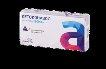 Кетоконазол - фото упаковки