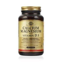 Солгар кальций-магний с витамином д3