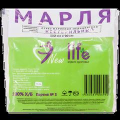 Нью Лайф Марля медицинская 90см х 3м/СТМ