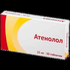 Атенолол - фото упаковки