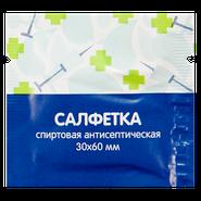 PL Салфетка антисептическая спиртовая 3х6см