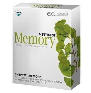 Витрум Мемори - фото упаковки