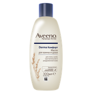 Aveeno Derma Комфорт масло для ванны и душа