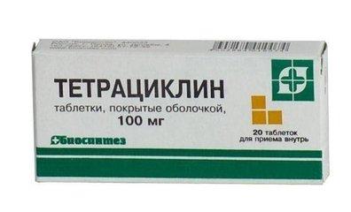 Тетрациклин - фото упаковки