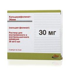 Кальциумфолинат-эбеве - фото упаковки