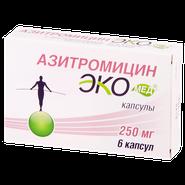 Азитромицин Экомед