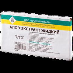 Алоэ [экстракт жидкий] - фото упаковки