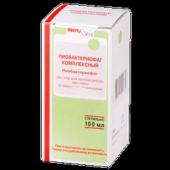 Пиобактериофаг комбинированный жидкий - фото упаковки