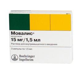 Мовалис - фото упаковки