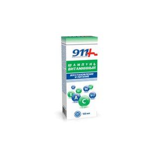 911 витаминный