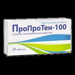 Пропротен-100 - фото упаковки