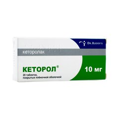 Кеторол - фото упаковки