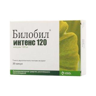 Билобил интенс 120
