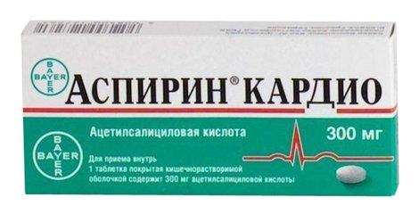 Аспирин кардио - фото упаковки