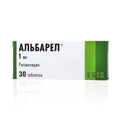 Альбарел - фото упаковки