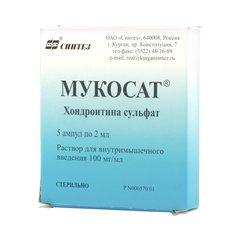 Мукосат - фото упаковки