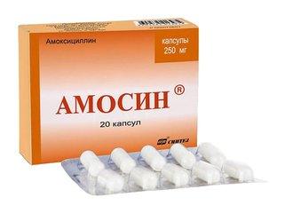 Амосин - фото упаковки