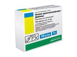 Аденозинтрифосфат натрия