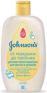 Johnson's baby шампунь от макушки до пяток