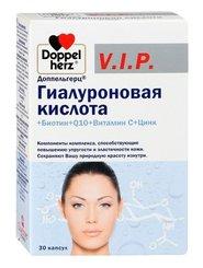 Доппельгерц вип гиалуроновая к-та+биотин+вит.с+цинк+q10
