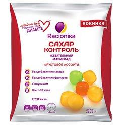 Рационика мармелад сахар-контроль ягодный коктейль