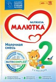 Детское питание Малютка 2