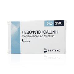 Левофлоксацин - фото упаковки