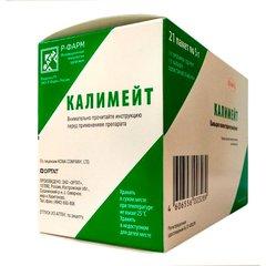 Калимейт - фото упаковки