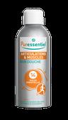 Puressentiel средство для ванны и душа расслабляющее и успокаивающее 14 эфирных масел