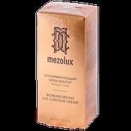 Librederm Mezolux крем для контура глаз биоармирующий антивозрастной
