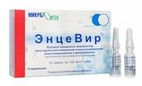 Вакцина ЭнцеВир (кл. энцеф.)