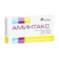 Аминтакс - фото упаковки