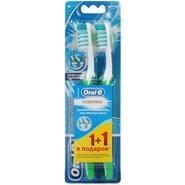 Oral-B зубная щетка Pro-Expert комплект 1+1