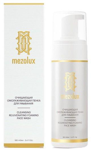 Librederm Mezolux пенка для умывания очищающая и омолаживающая