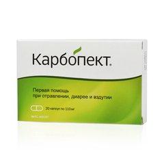 Карбопект - фото упаковки