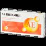 АЕ витамин