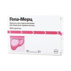 Гепа-мерц - фото упаковки