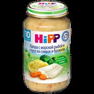 Хипп Лапша с морской рыбой в соусе из сливок и брок (от 10 месяцев)