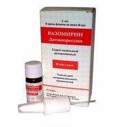 Вазомирин