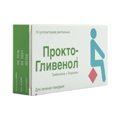 Прокто-гливенол - фото упаковки
