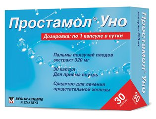 Простамол® Уно - фото упаковки