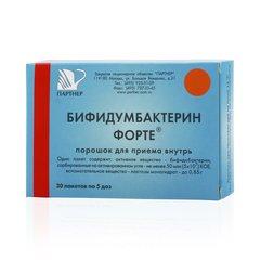 Бифидумбактерин форте - фото упаковки