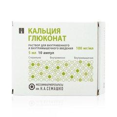 Кальция глюконат - фото упаковки