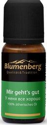 Blumenberg У меня все хорошо смесь эфирных масел
